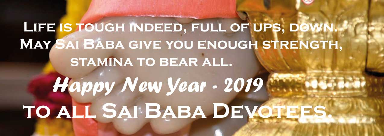 Baba makes my dreams True – Audio – Sai Baba Leelas
